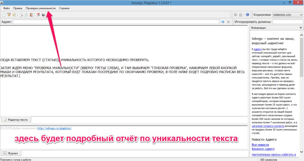 Advego plagiatus   www.nowbest.ru