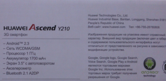 Huawei Ascend Y210 harakteristiki   www.nowbest.ru