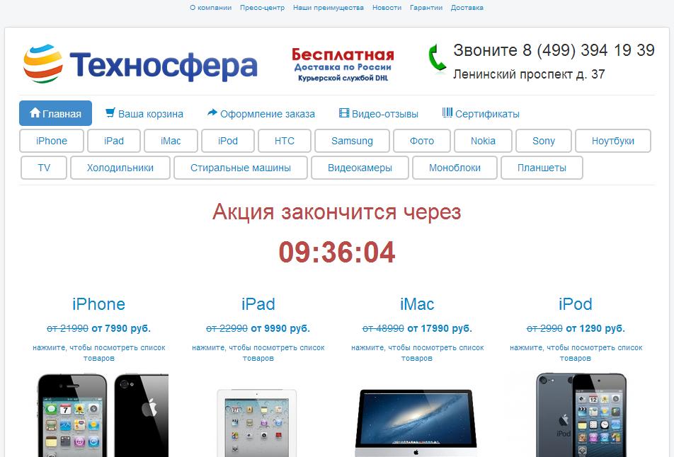 btipt.ru   www.nowbest.ru