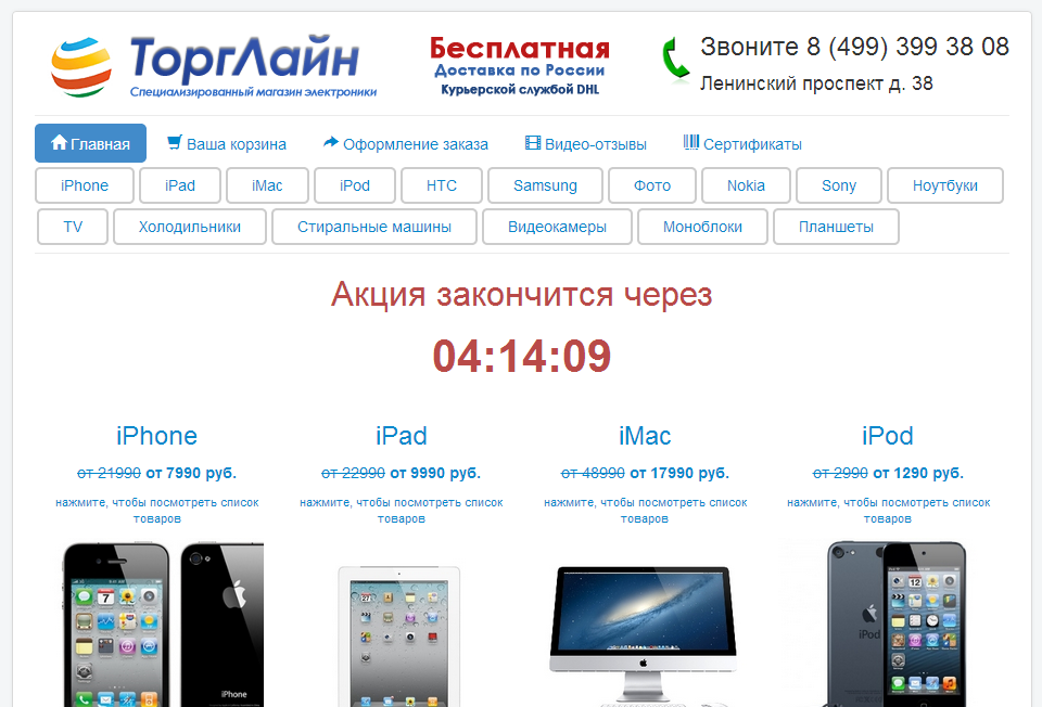 compu-at   www.nowbest.ru