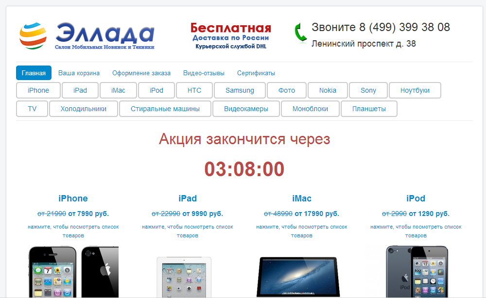 direckt   www.nowbest.ru