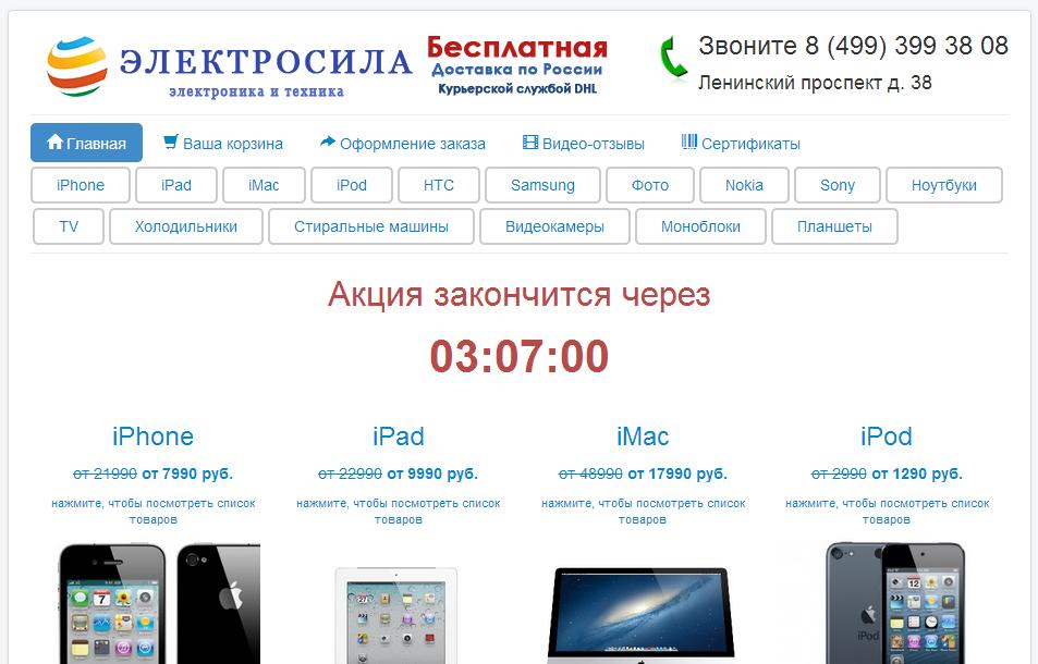 elestars   www.nowbest.ru