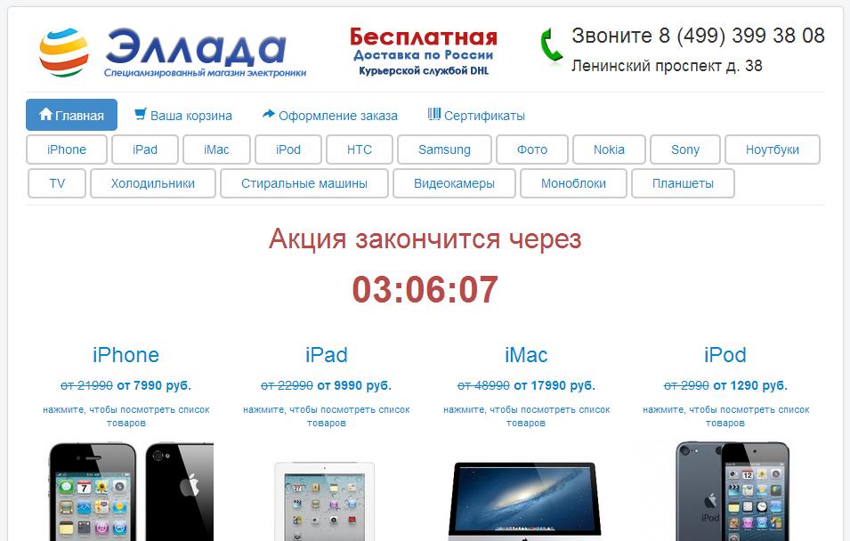 elladam   www.nowbest.ru