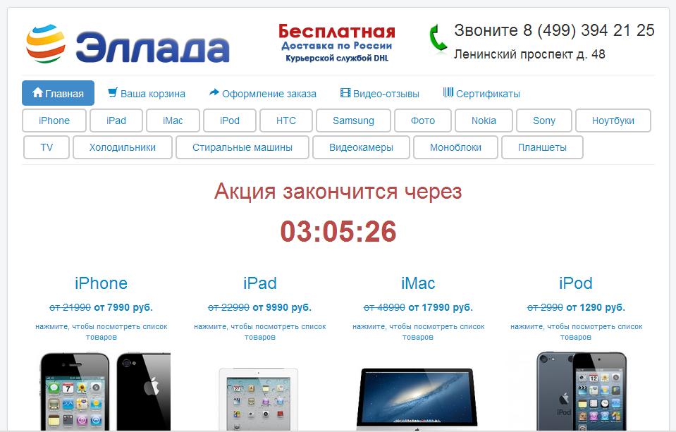 godtc   www.nowbest.ru