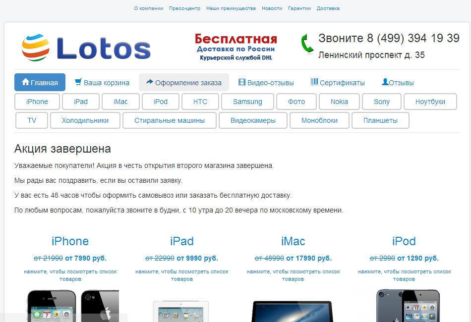 h4s   www.nowbest.ru