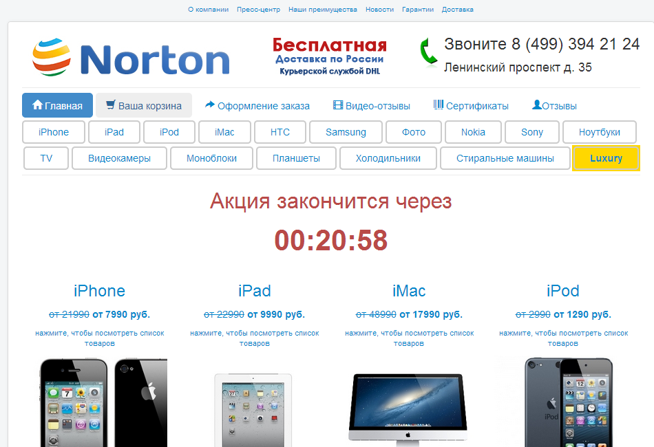 innort   www.nowbest.ru