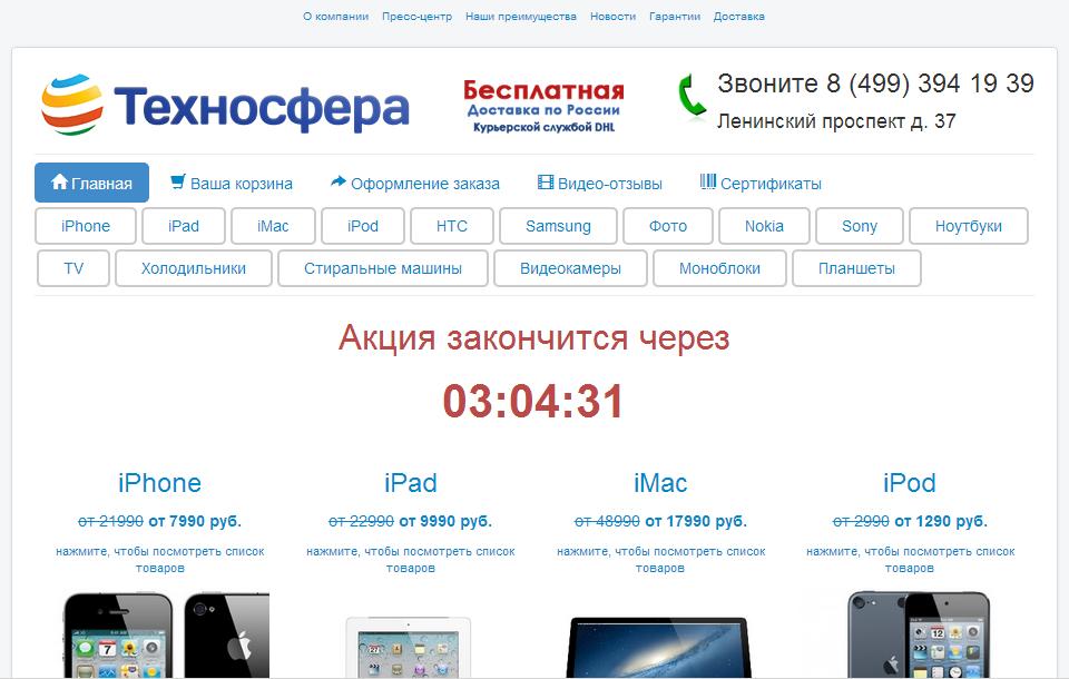 limestor   www.nowbest.ru