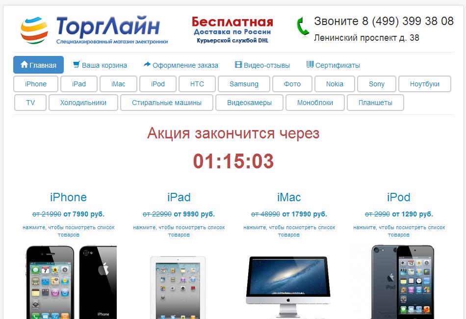 malel   www.nowbest.ru
