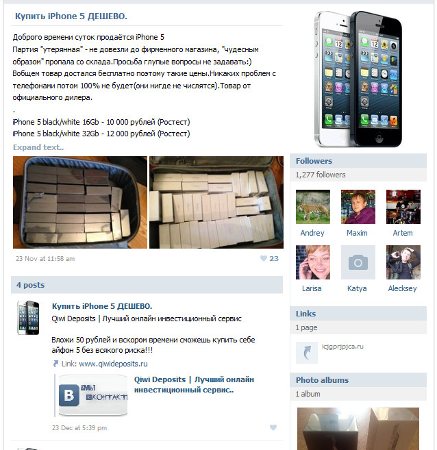 iphone_5_salee   www.nowbest.ru