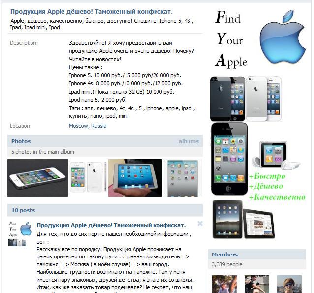 очередные мошенники В КОНТАКТЕ   www.nowbest.ru
