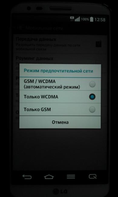 LG G2   www.nowbest.ru