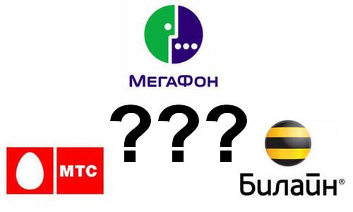 МегаФон, МТС, БиЛайн   www.nowbest.ru