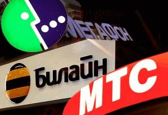 Операторы связи   www.nowbest.ru