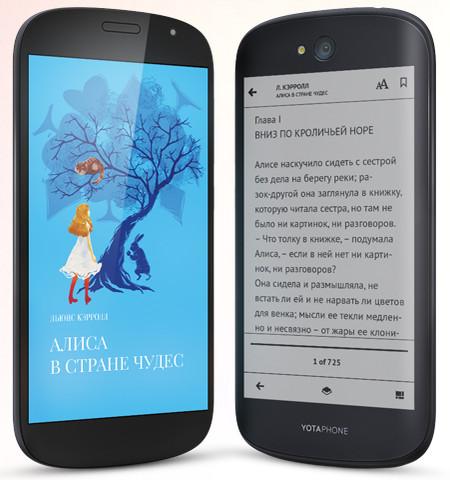 YOTA PHONE 2   www.nowbest.ru
