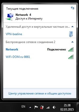 Без антен   www.nowbest.ru