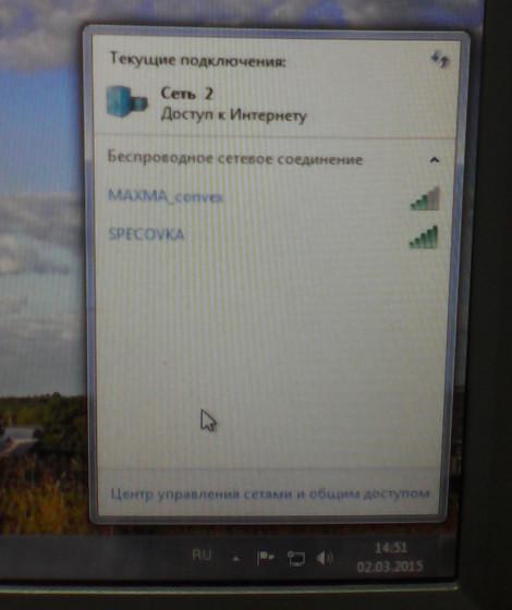 BlueWay BT-N9100 2 seti grafic www.nowbest.ru