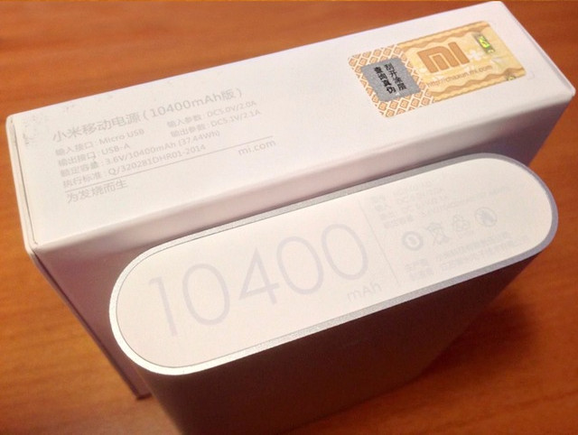 Xiaomi Mi Bank   www.nowbest.ru